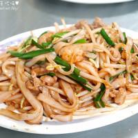 屏東縣美食 餐廳 中式料理 熱炒、快炒 百家珍小吃部 照片