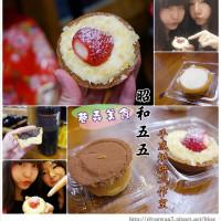 台南市美食 餐廳 烘焙 麵包坊 昭和五五手感烘焙工作室 照片