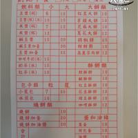 屏東縣美食 攤販 包類、餃類、餅類 劉記早點 照片