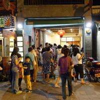 屏東縣美食 餐廳 中式料理 麵食點心 夥計鴨肉冬粉 照片