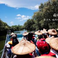 台南市休閒旅遊 景點 景點其他 台江生態文化園區綠色隧道 照片