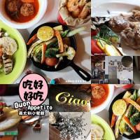 台南市美食 餐廳 異國料理 吃好好吃義式餐酒館 照片
