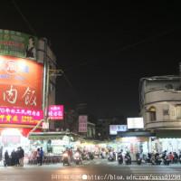 屏東縣美食 攤販 攤販其他 屏東觀光夜市 照片