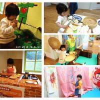 台北市休閒旅遊 景點 景點其他 信義親子館 照片