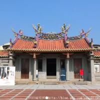 屏東縣休閒旅遊 景點 古蹟寺廟 宗聖公祠 照片