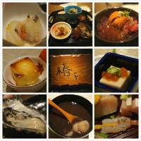 台北市美食 餐廳 異國料理 椿子日式料亭 照片