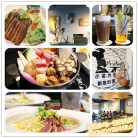 台南市美食 餐廳 異國料理 義式料理 小麥先生創意料理(永康旗艦店) 照片