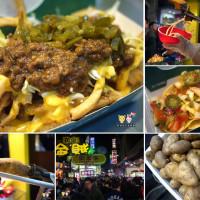 台中市美食 攤販 攤販燒烤 波西飛薯 照片