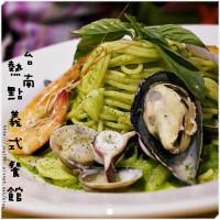 台南市美食 餐廳 異國料理 義式料理 熱點義式餐館 照片