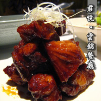 台北市美食 餐廳 中式料理 君悅大飯店雲錦餐廳 照片
