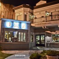 台南市美食 餐廳 異國料理 義式料理 慢慢來義式餐廳 照片