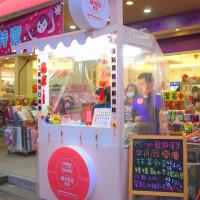 彰化縣美食 攤販 異國小吃 Migo蜜果鬆餅 照片