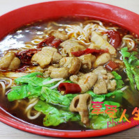 台南市美食 餐廳 中式料理 川菜 重慶肥腸麵 照片