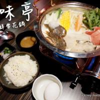 台中市美食 餐廳 異國料理 日式料理 七味亭 照片