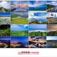 新北市休閒旅遊 景點 景點其他 台灣北部秘境 照片