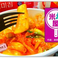 台南市美食 餐廳 異國料理 韓式料理 米米屋韓國炸雞(南紡夢時代) 照片