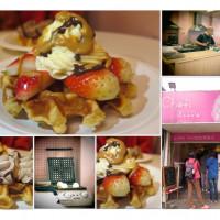 新北市美食 餐廳 烘焙 蛋糕西點 Chef's Waffle烈日鬆餅 照片