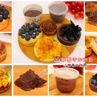 台中市美食 攤販 甜點、糕餅 歐蕾手作甜點 照片