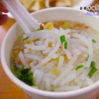 新北市美食 攤販 台式小吃 金龍市場米粉湯(80號) 照片