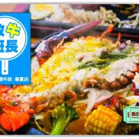 高雄市美食 餐廳 異國料理 美式料理 放牛班長原味牛排專賣店 照片