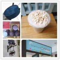 台中市美食 餐廳 飲料、甜品 飲料專賣店 Ice true 愛之初經典冰品 照片