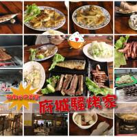 台南市美食 餐廳 餐廳燒烤 府城騷烤家 照片