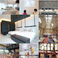 台南市休閒旅遊 住宿 觀光飯店 老爺行旅 照片