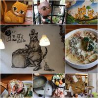 高雄市美食 餐廳 火鍋 火鍋其他 貓廚 照片