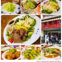 新竹縣美食 餐廳 中式料理 客家菜 憶香餐廳 照片