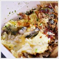台南市美食 餐廳 中式料理 小吃 北門燒 照片
