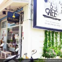 台南市美食 餐廳 烘焙 蛋糕西點 【台南永康─美食】Miss DouDou cafe 荳荳咖啡屋 照片