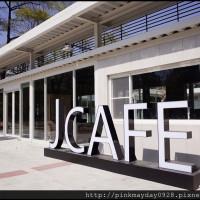 高雄市美食 餐廳 飲料、甜品 飲料、甜品其他 JCAFE 照片