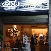 高雄市美食 餐廳 異國料理 義式料理 LeRice 米昂法義創作料理(美術館店) 照片