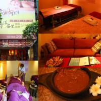 新北市休閒旅遊 運動休閒 SPA養生館 南洋峇里女子美容美體SPA會館 照片