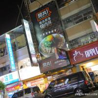 台中市美食 餐廳 異國料理 日式料理 開丼 燒肉vs丼飯 (台中大墩店) 照片
