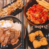台北市美食 餐廳 異國料理 日式料理 燒肉丼販 照片