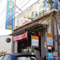台中市美食 餐廳 中式料理 熱炒、快炒 閤家平價海產 照片