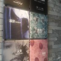 台北市美食 餐廳 飲料、甜品 飲料、甜品其他 有沒有咖啡 Double H 壹號店 照片