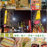 高雄市美食 餐廳 咖啡、茶 咖啡、茶其他 紅茶江 照片