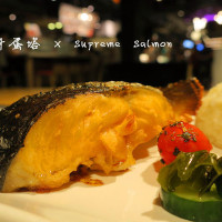 台北市美食 餐廳 異國料理 異國料理其他 美威鮭魚 照片