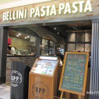 台南市美食 餐廳 異國料理 美式料理 bellini pasta pasta 照片