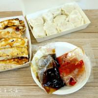 新北市美食 餐廳 中式料理 麵食點心 香珍鍋貼水餃專賣店 照片