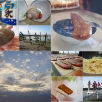 雲林縣休閒旅遊 景點 景點其他 馬蹄蛤主題館 照片