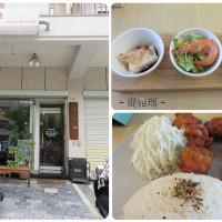 台南市美食 餐廳 異國料理 日式料理 魚小璐和洋廚房 照片