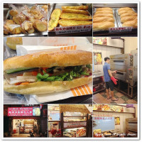 桃園市美食 餐廳 異國料理 異國料理其他 越南法國麵包工藝 照片
