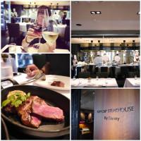 台北市美食 餐廳 異國料理 法式料理 Top Cap Steakhouse 照片