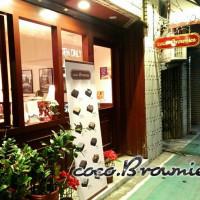 台北市美食 餐廳 飲料、甜品 甜品甜湯 cocoBrownies 照片