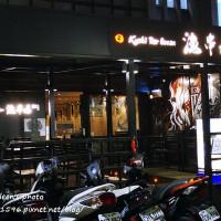 台北市美食 餐廳 異國料理 日式料理 漁串場 照片