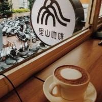 台北市美食 餐廳 咖啡、茶 里山咖啡 照片