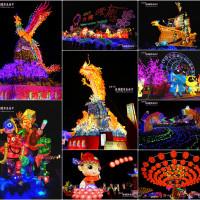台中市休閒旅遊 景點 景點其他 2015台灣燈會在台中(烏日高鐵) 照片